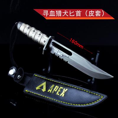 APEX英雄游戏周边手办恶灵传家宝寻血猎犬武器直布罗陀镰刀模型