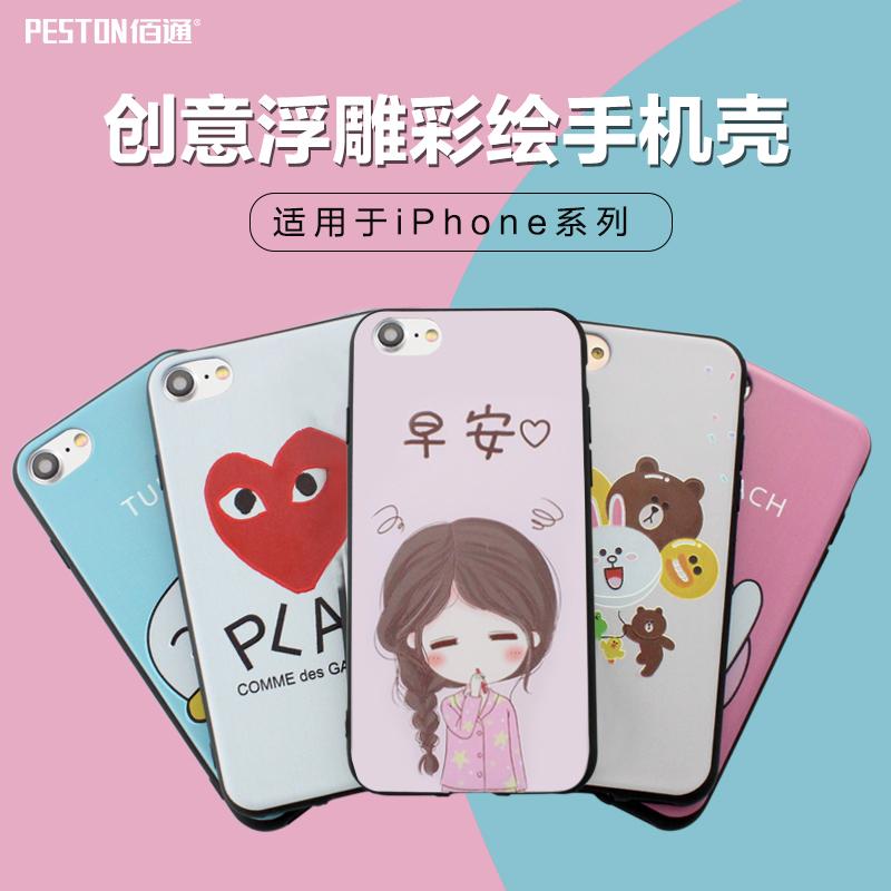 佰通适用苹果8 X iPhone 6s 7 Plus 5se彩绘卡通手机壳保护套软壳