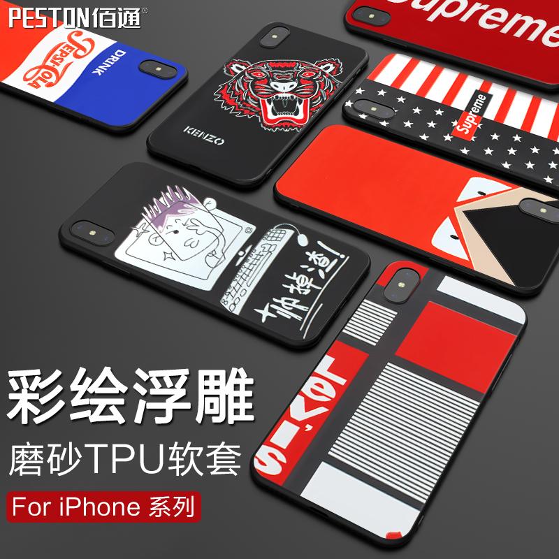 佰通适用苹果X 8 iPhone7 6SPlus手机壳彩绘卡通简约磨砂全包软套