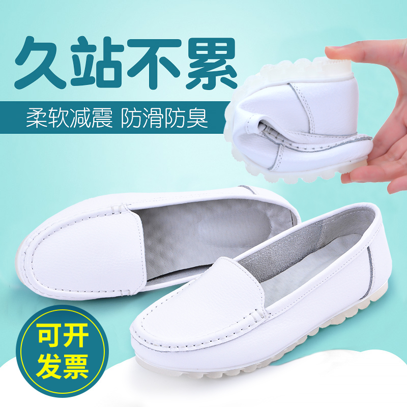 White nurse shoes womens soft sole breathable deodorant 2020 new summer ox tendon sole anti-skid flat sole leather work shoes