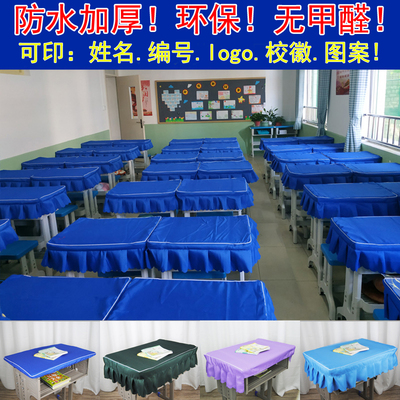 Thicken Student Tablecloth Table Cover Desk Cover Waterproof Blue School Study Primary and Secondary School Student Desk Cover Desk Cover