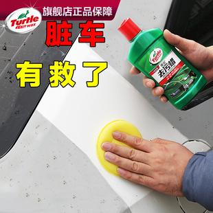 龟牌去污蜡车蜡汽车白色车专用漆面划痕通用腊修复强力除污神器黑图片