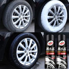 汽车轮胎光亮剂蜡釉宝保护防老化泡沫清洗清洁持久型防水用品大全