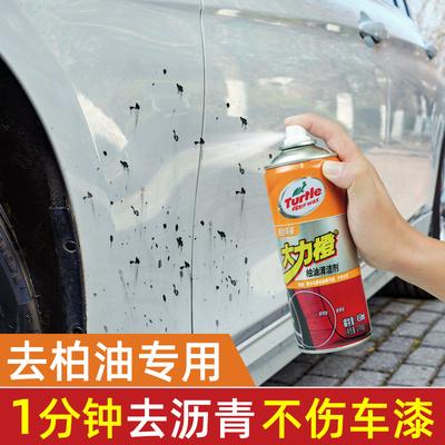 柏油清洗沥青清洁剂汽车用车外漆面除胶去除强力去污洗车液不伤漆