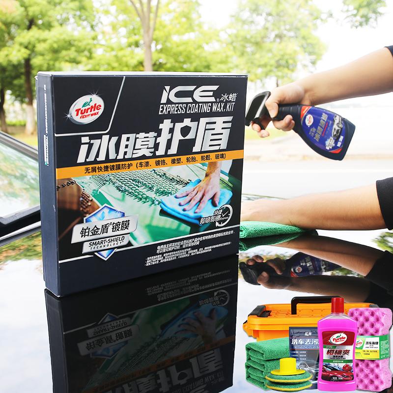 龟牌冰膜汽车镀膜喷雾液体车漆度镀晶玻璃养护蜡冰腊上光车蜡套装