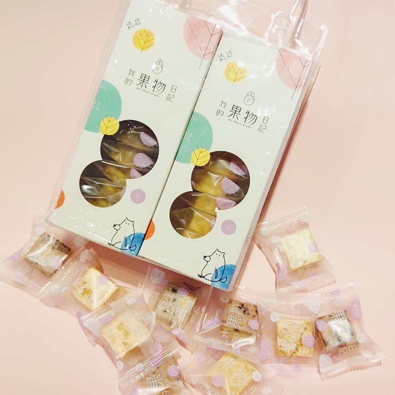 我的果物日记牛轧派台湾原装进口手工传统糕点小吃伴手礼休闲零食