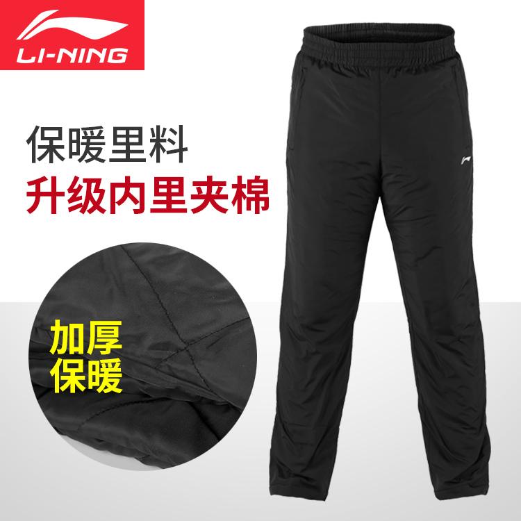 Li ning зима спортивные брюки брюки мужской молния карман стеганый брюки категория обучение серия ветролом через мокрый теплый