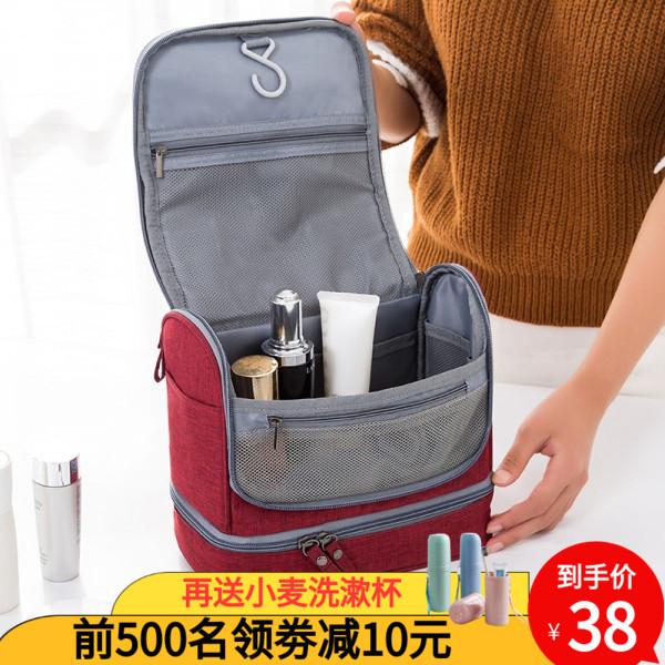 旅游洗漱包男士商务出差便携化妆潮包多功能大容量干湿分离收纳包