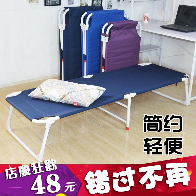 ABE легко сложить лист людская кровать офис комната вздремнуть кровать полдень остальные кровать твердый ребенок холст хорошо армия кровать бесплатная доставка