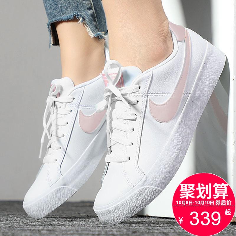 Nike耐克女鞋2019秋冬新款运动鞋樱花粉小白鞋休闲鞋板鞋AV9370 thumbnail