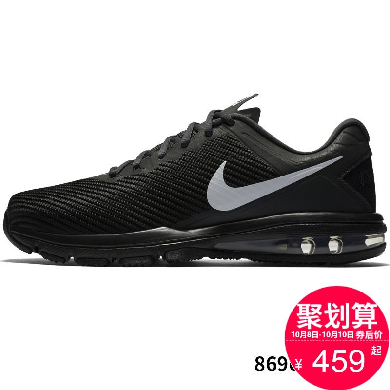 Nike耐克男鞋2019秋季网面透气air max气垫运动鞋跑步鞋869633 thumbnail