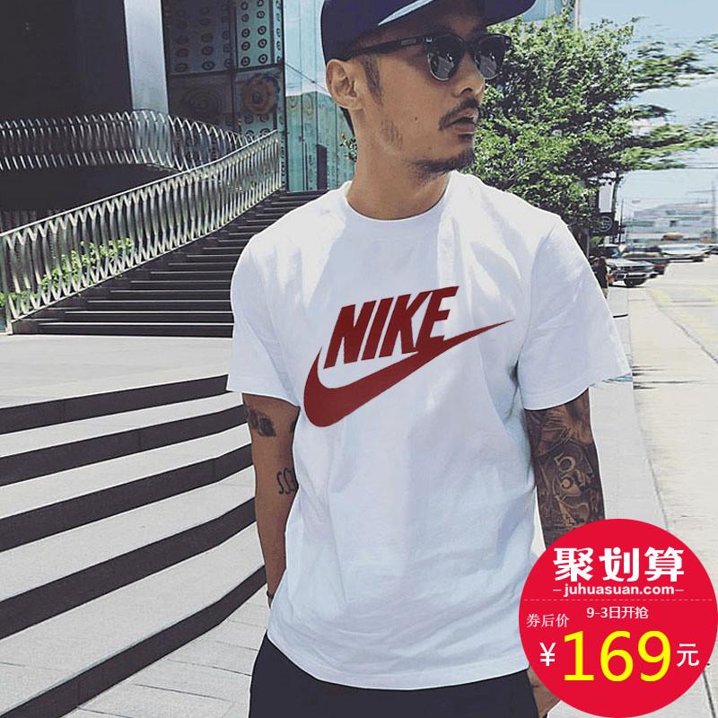 Nike nike с коротким рукавом мужской куртка 2017 новый вязание воздухопроницаемый спортивный досуг круглый вырез T футболки 696708-104