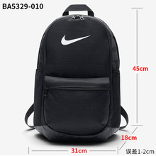Nike Nike Backpack Men's Bag Women's Bag Air Max Airbag Student Bag Computer Bag Backpack Travel Bag