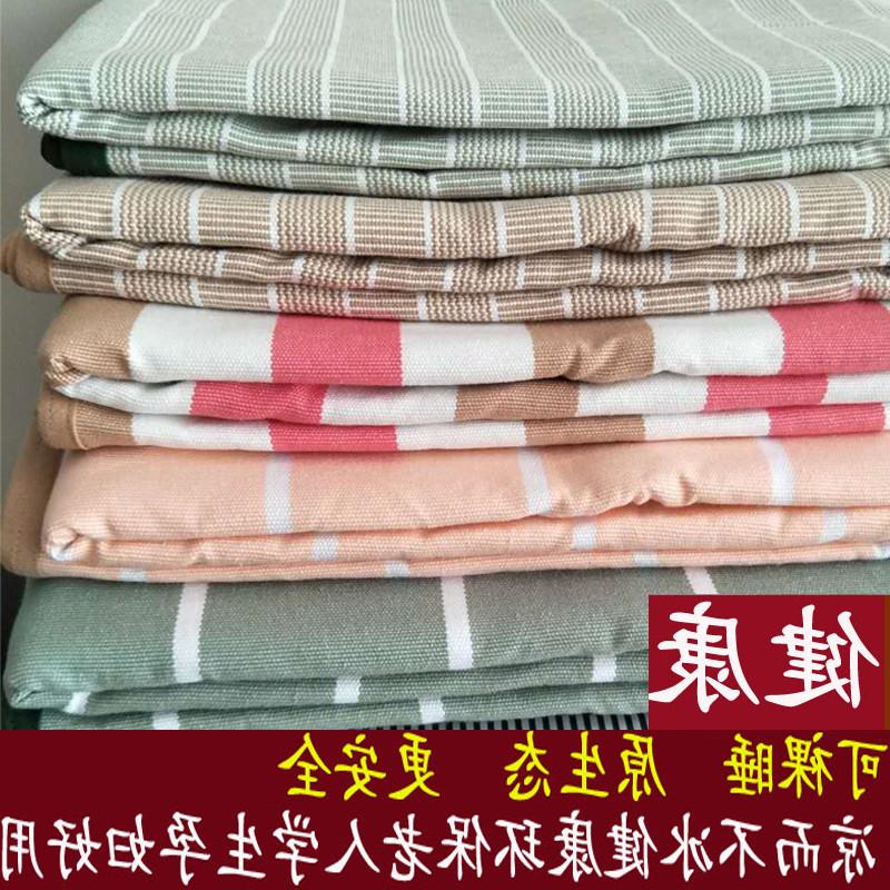 山东滨州博兴夏老粗布布凉席床单单件单人双人床学生 整幅可定制
