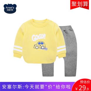 安塞尔斯新款儿童套装纯棉男童卫衣裤子两件套女童运动服春秋洋气