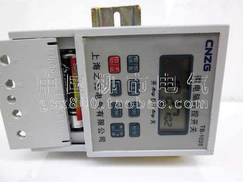 工業用マイクロコンピュータの時、スイッチ時間コントローラのタイマーコントローラTB 1025