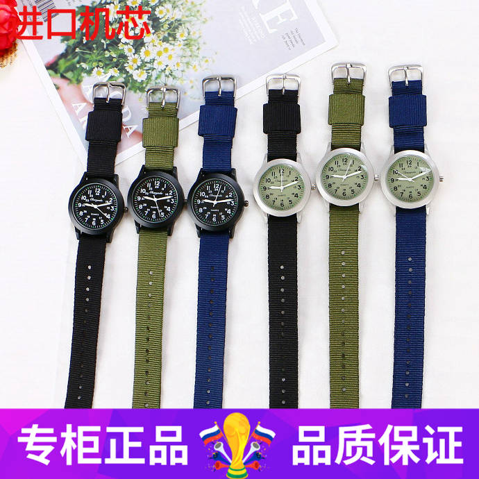 8-15 years old boys digital canvas children waterproof brand watch teenagers quartz primary and secondary school childrens watch men and women