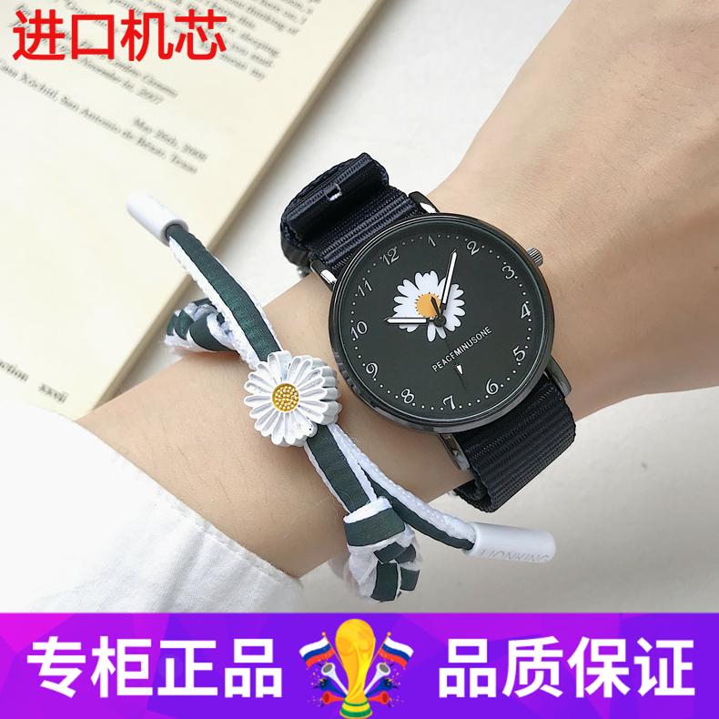 Brand Korean version of best friend GD Daisy canvas Watch
