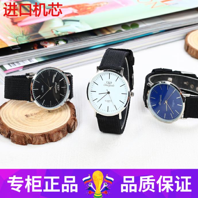 Mens student thin brand watch mens fashion business belt canvas mens quartz watch leisure simple waterproof fashion