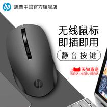 游戏无线鼠标联想华硕办公笔记本台式电脑无限LM120G达尔优牧马人