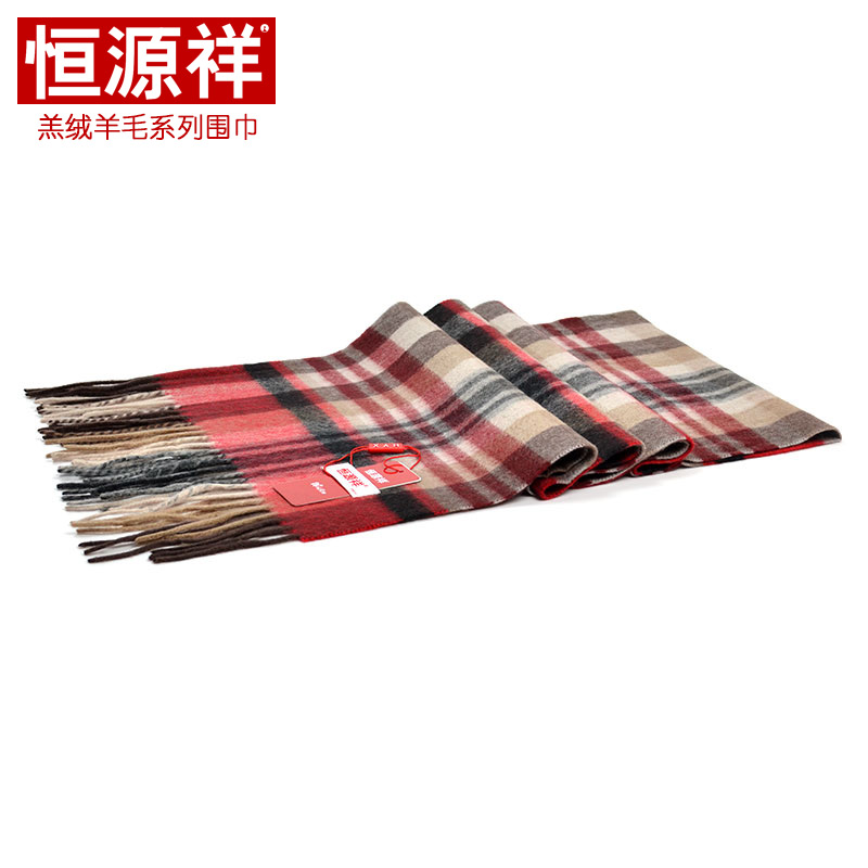 Hengyuanxiang wool scarf cashmere neck for men and women