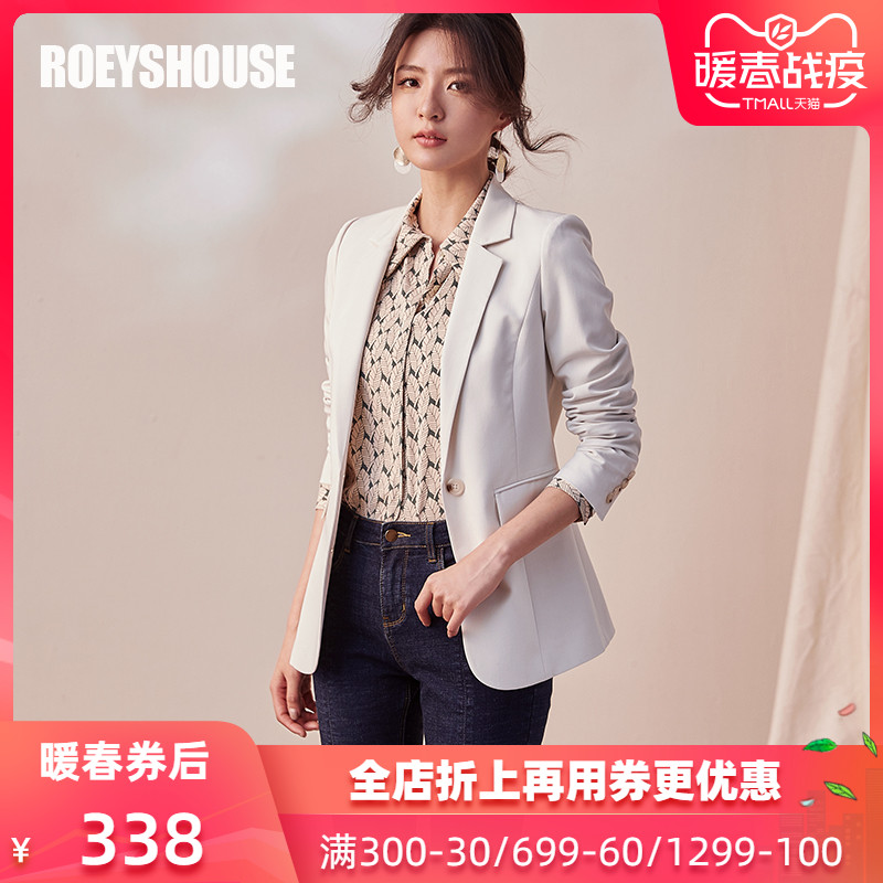 Luoyi commuter business suit coat women 2020 spring new simple ol Beige slim suit 01687