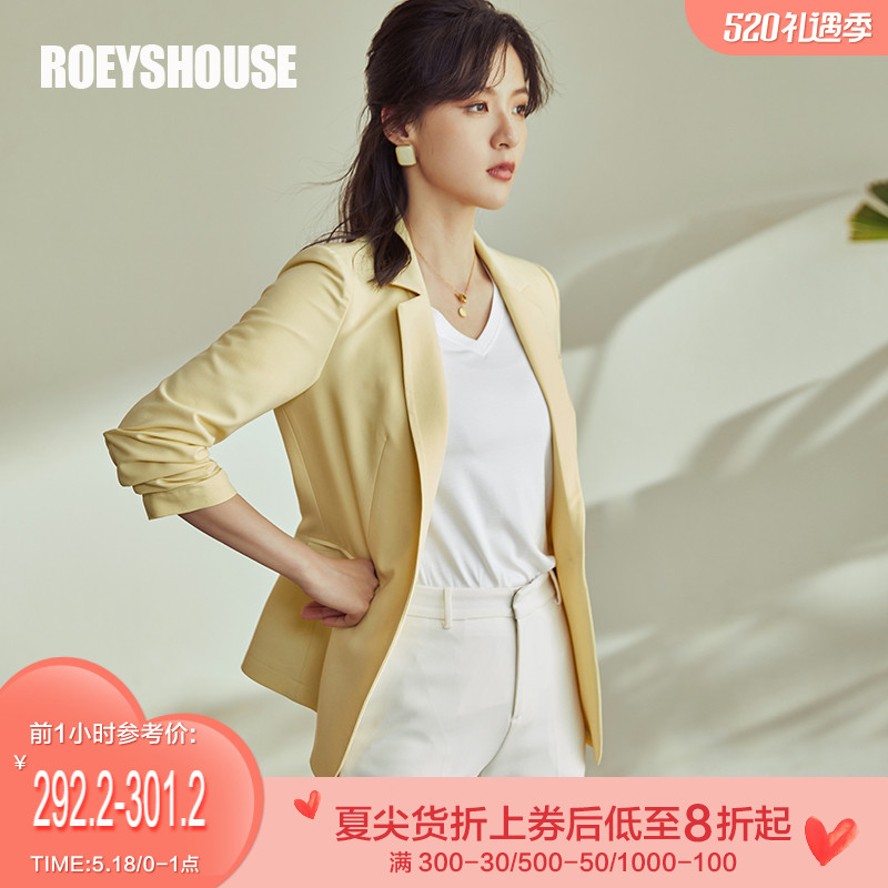 Luo Yongzhi Goose Yellow Suits Outlet Girl 2021 Summer New Commuter Seven Sleeve Slim Suit 04115