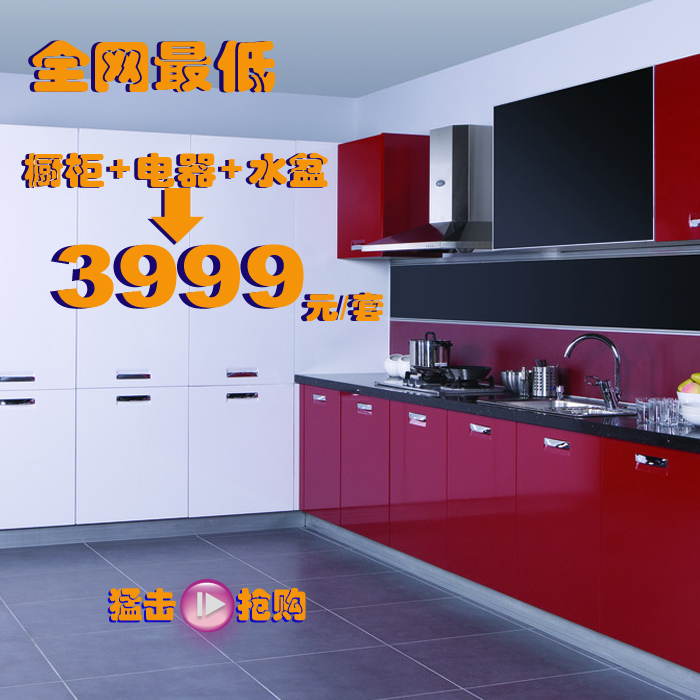 深圳整体橱柜定做  整体厨房 整体橱柜定制3米地柜1米吊柜 送电器