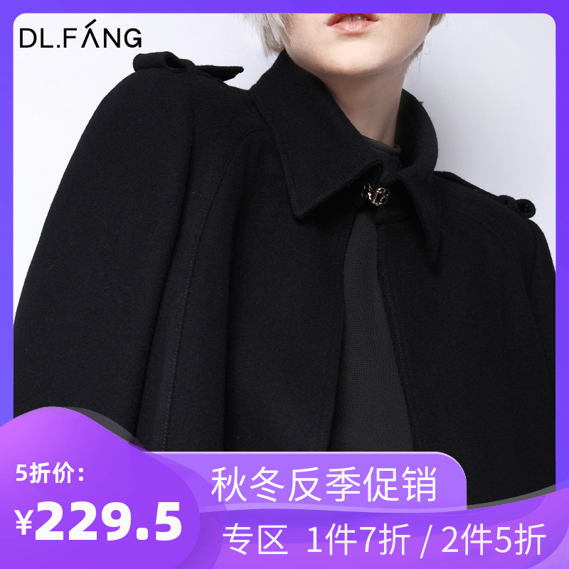 Dalifang new fashion Cape cocoon woolen coat with thin temperament