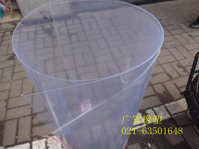 PVC прозрачный жесткий лист 0.915 метр *1.2 метр * 1 мм, фоторамка стекло , пластик лист одежда шаблон волдырь лист