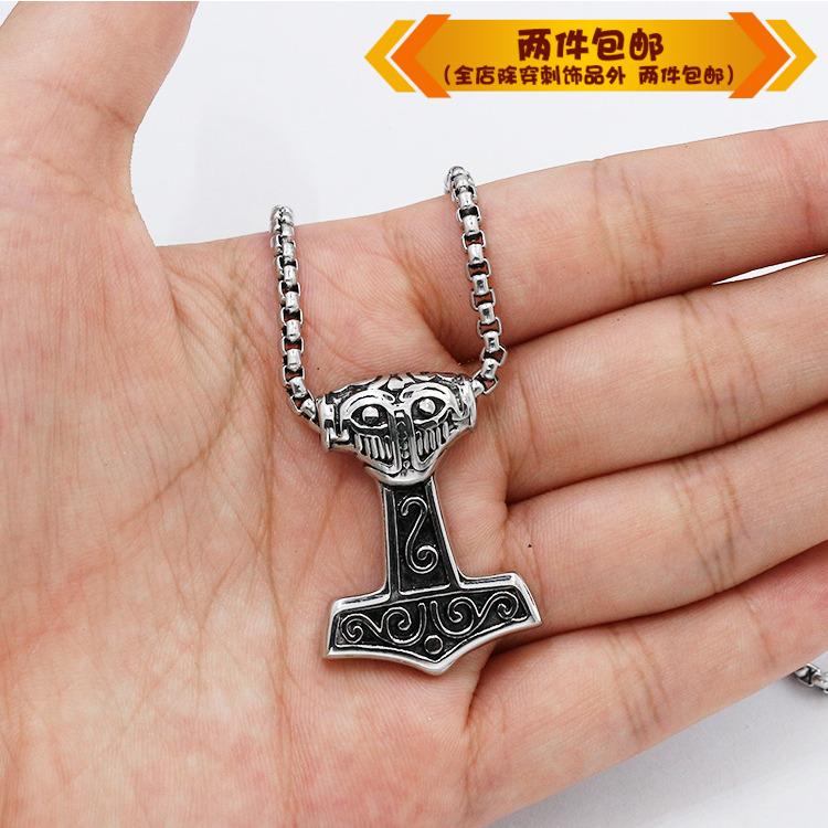 时尚钛钢项链欧美时尚雷神之锤哥特式雷神之怒雷公锤男款钛钢项链