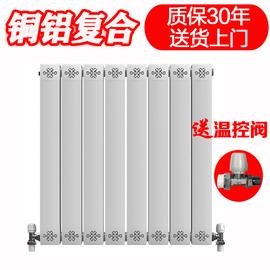 暖气片家用铜铝复合全屋客厅卧室集中供暖壁挂式横立式水暖散热器图片