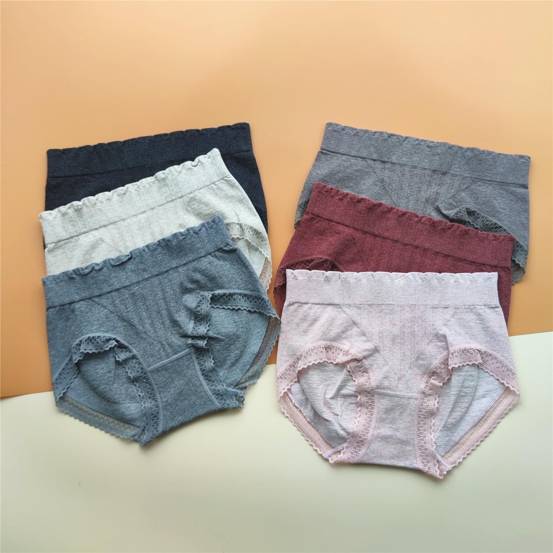 日系女士短裤大蕾丝边中低腰AB色纱棉三角内裤无缝裆部绢丝透气