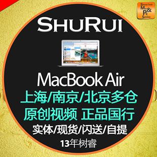 D42寸笔记本电脑13国行AMQD32CHAirMacBook苹果Apple款2017