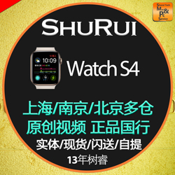 苹果手表 Apple Watch Series 4 iwatch S4 智能防水手表蜂窝版