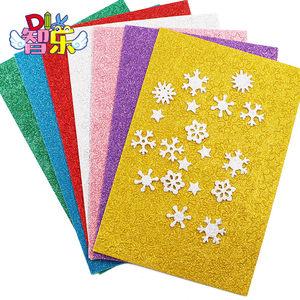 智乐雪花五角星亮片海绵纸金粉闪光纸 儿童幼儿园手工制作DIY材料