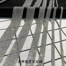 新款白色水晶链条贴钻DIY网钻自粘熨烫服装辅料饰品配饰超闪钻条图片