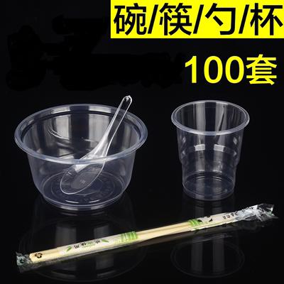 一次性碗筷餐具套装勺子杯子家用聚会酒席烧烤圆形碗加厚塑料包邮