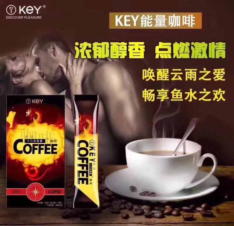 【正品带防伪】美国男士 KEY 能量 咖啡 速溶 男性 A  咖啡 包邮