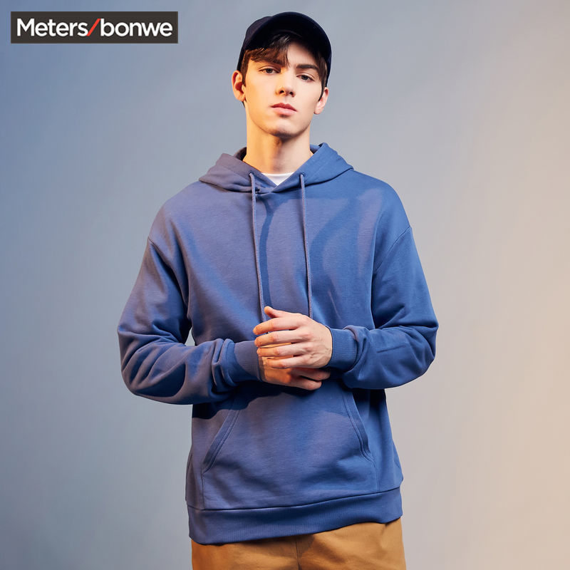 Metersbonwe men's Hoodie in sweater, 2020 new spring trend, Korean version, loose trend, pullover for men