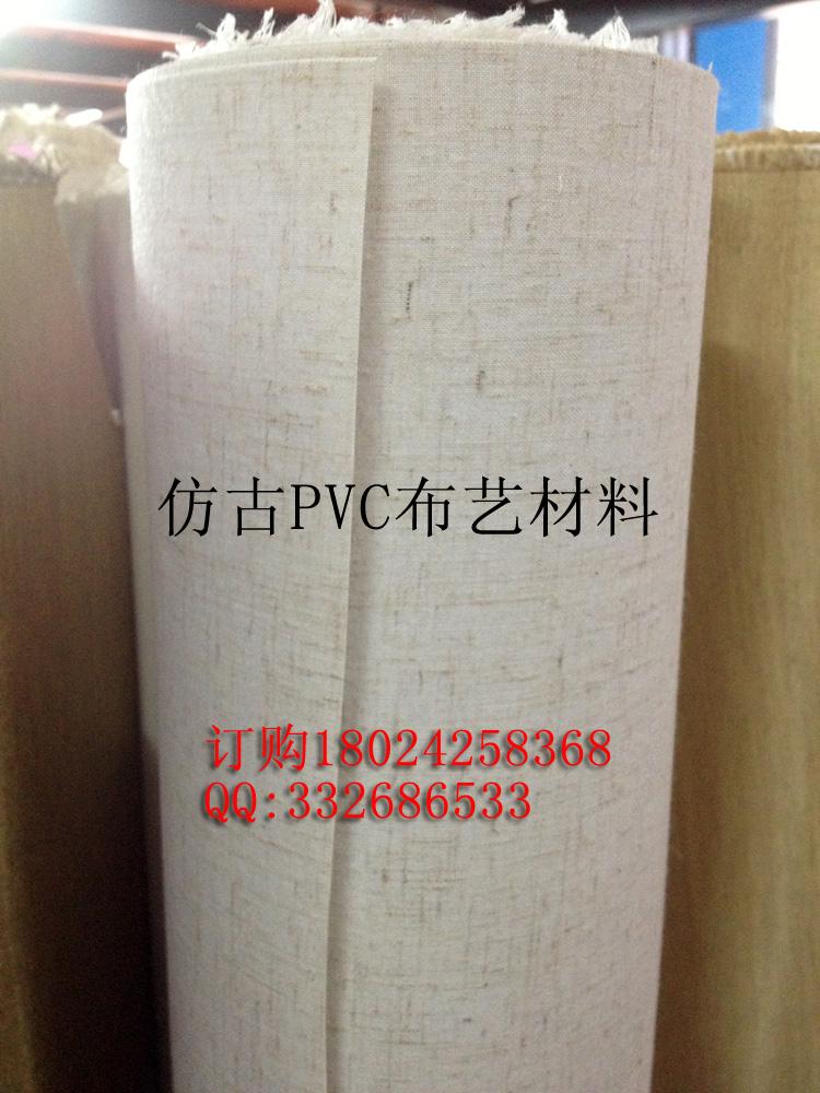 Овчина бумага PVC античный постельное белье материал решёток лайтбокс материал абажур бумага классическая ретро