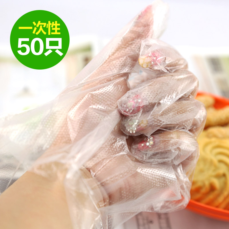 Одноразовые перчатки кухня с уплотнением еда использование специальный pe пищевого пластик прозрачный выпекать выпекать статьи еда напиток фильм