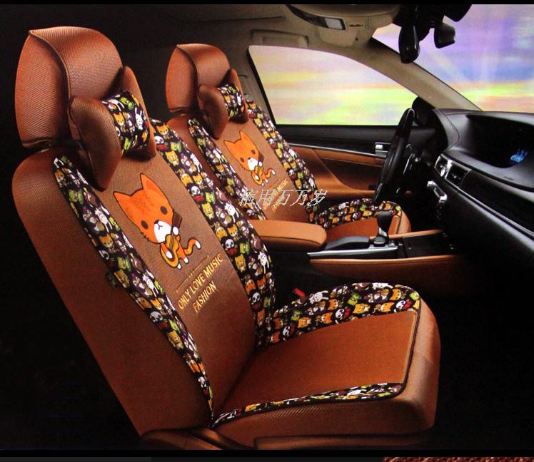 AS950 AS951 AS952 AC501 AC502 AR650卡通款圣奇雄汽车座套椅套