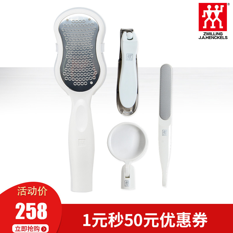 Zwilling Zwilling Classic lnox Foot Care Clean Home 4 предмета ( белый )
