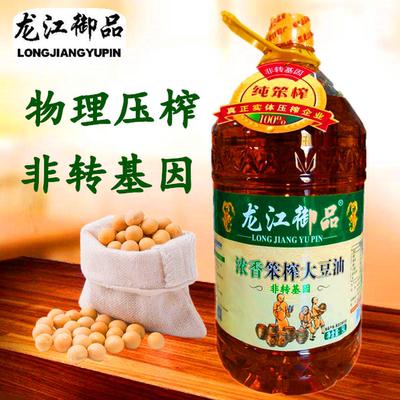 龙江御品纯笨榨压榨浓香大豆油家用黄豆油非转基因食用油调味油5L