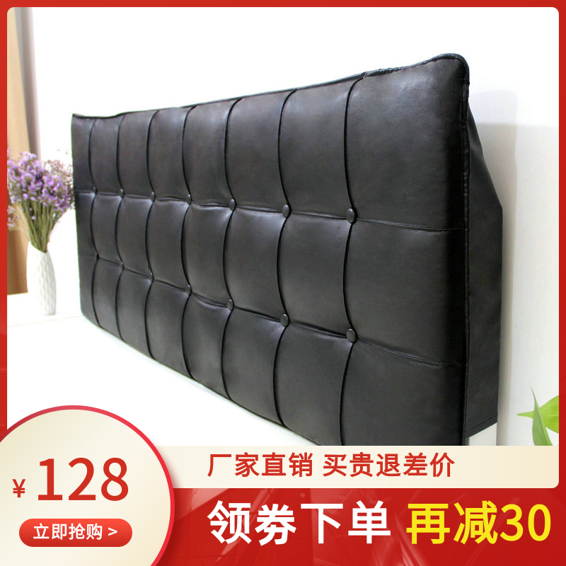 Bed cushion big rely on backpack no headboard soft bag tatami double bed head cover home stay fabric leather cover custom made