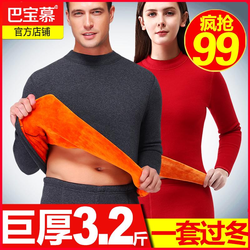 中老年人超厚男士保暖内衣男加绒加厚红色防寒高领本命年套装女冬