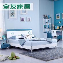 全友家居家私 青少年卧室家具三件套 床+床头柜+二门衣柜 107101图片