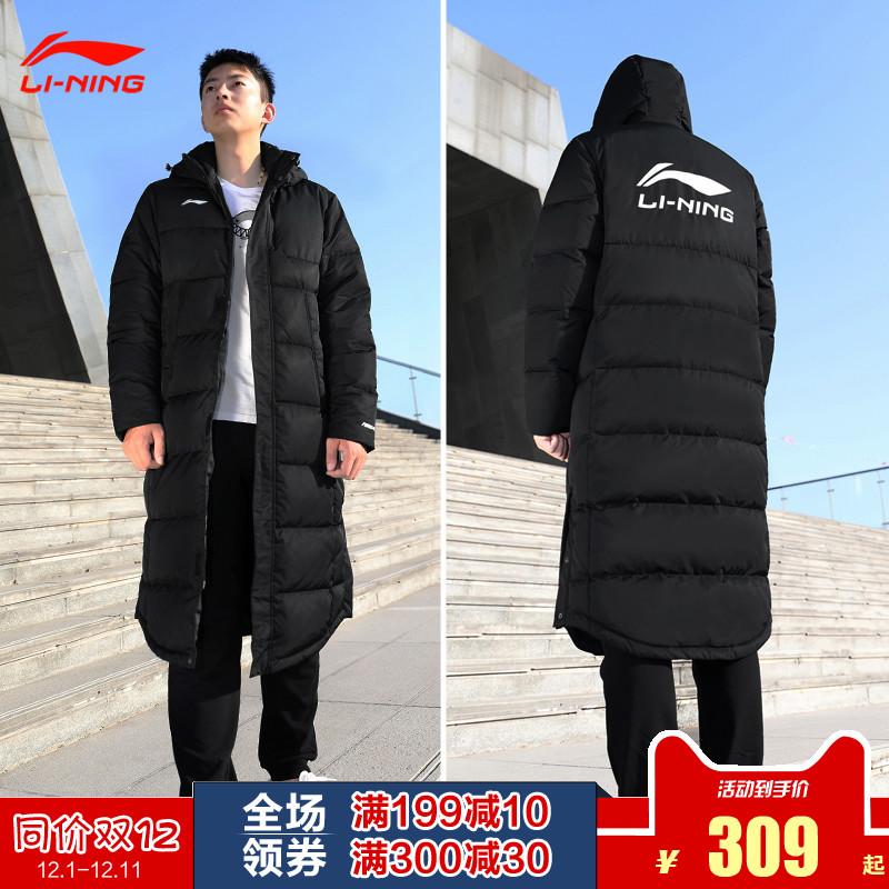 李宁羽绒服长款男士2019冬款白鸭绒过膝保暖防风加厚连帽运动外套