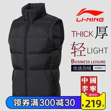 Li Ning down vest men's new 2020 spring Wade series thickened warm sports down vest men